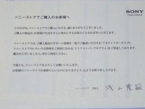 2012-01-01 00.00.32