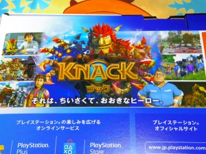 プレイステーション4専用ソフト「KNACK」
