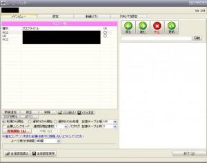 ムービーパルサー管理画面