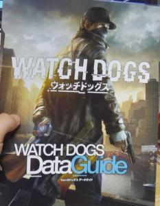 ファミ通 ウォッチドッグス データガイド