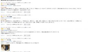 Amazon.co.jp ショップジャパン SHOP JAPAN ワンダーコア スマート【正規品】 スポーツ アウトドア 通販