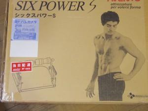 シックスパワーS 外箱
