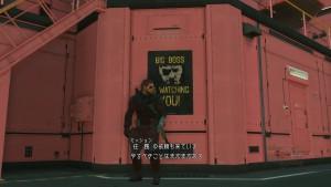 第1章終了後にマザーベースにてこのようなポスターが貼られる。士気向上を狙ってるのか?