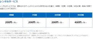 PlayStation™Now プレイステーション® オフィシャルサイト