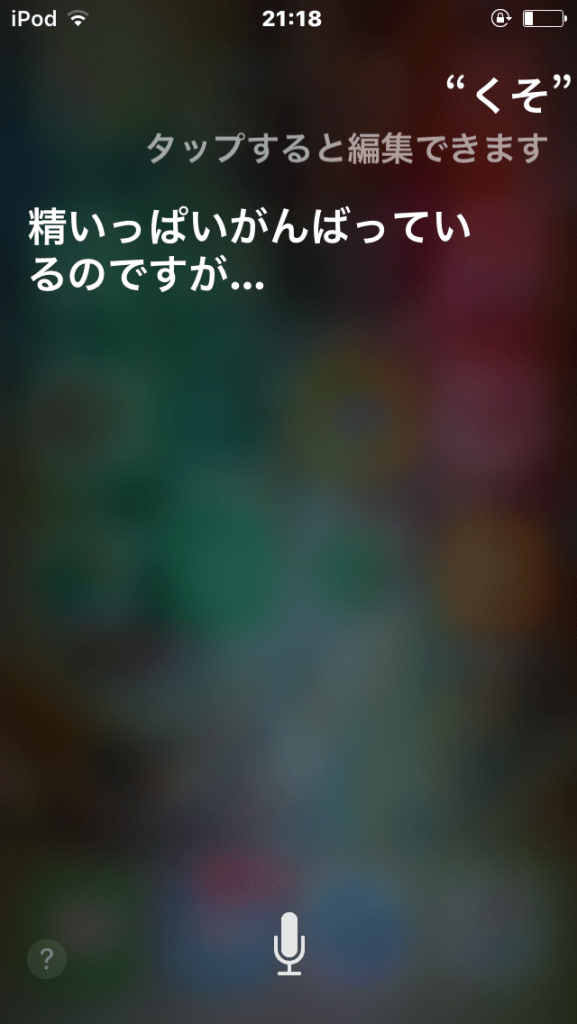 IMG_0373[1]