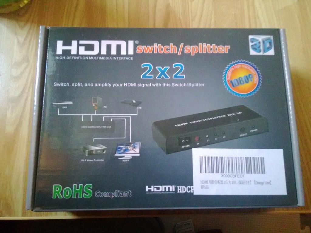 2入力2出力HDMI切り替え分配器