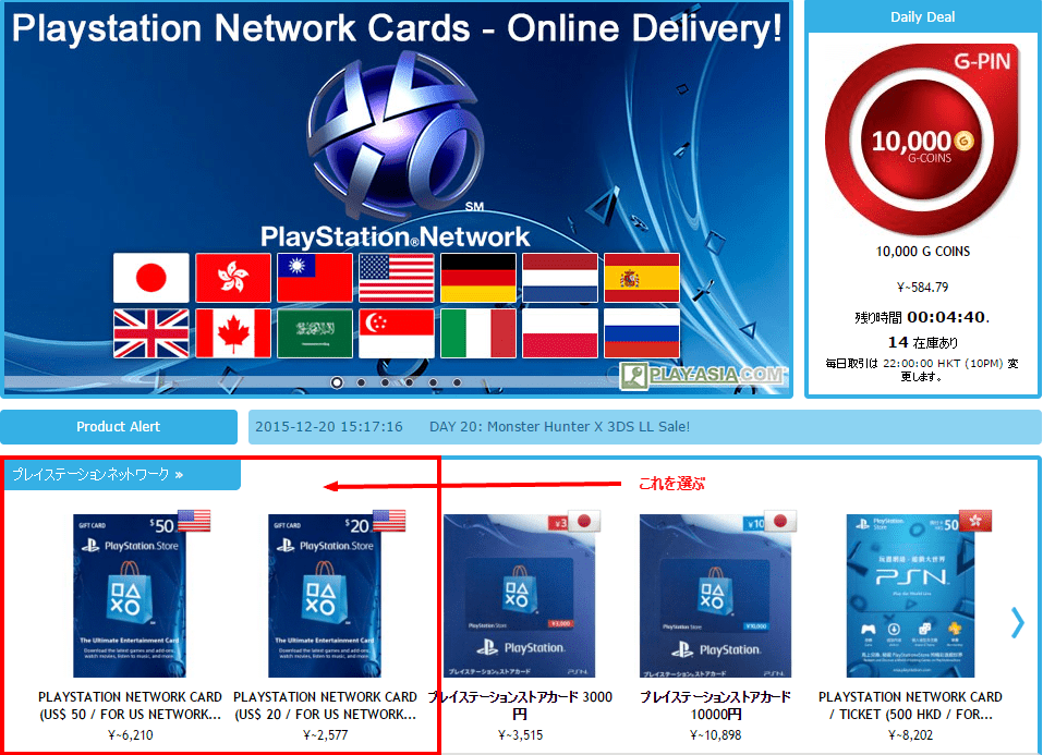 Buy Digital Codes for PSN Xbox Live Nintendo eShop iTunes WebMoney Google Play Facebook PC Mac Games