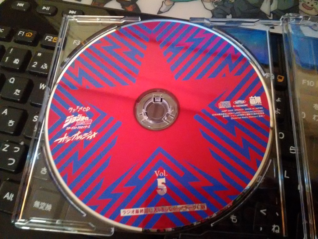 オラオラジオ特典CD