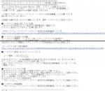Yahoo メール