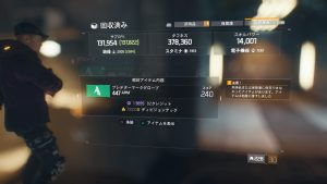 Tom Clancy's The Division™_20160601040639