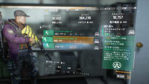 Tom Clancy's The Division™_20160529080733