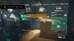 Tom Clancy's The Division™_20160527001705