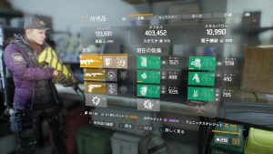 Tom Clancy's The Division™_20160527020130