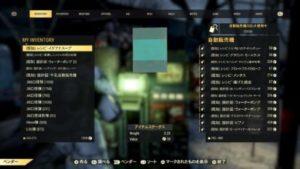 Fallout76 自販機ベンダー